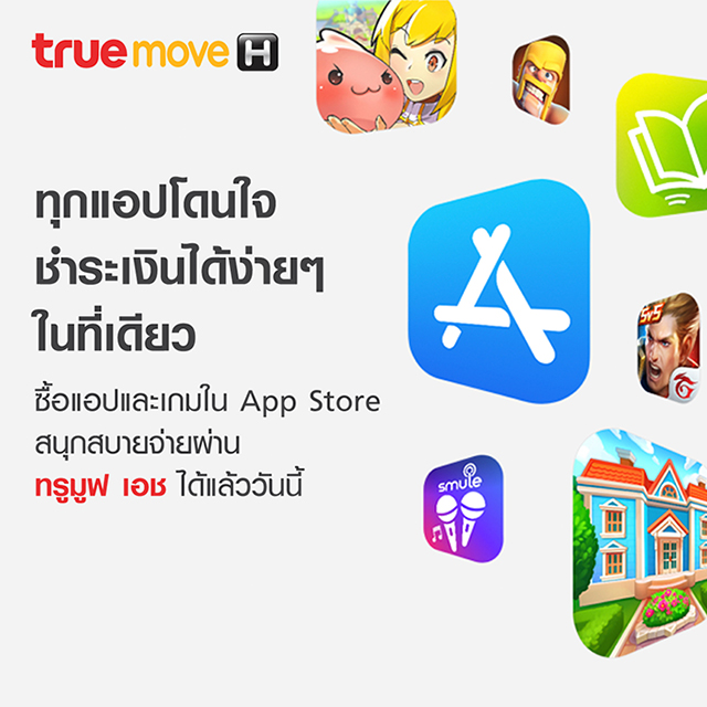 Purchase App & Game in App Store by TrueMove H phone number