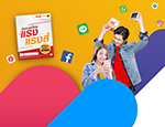 TrueMove H Postpaid Sim at ฿399/month