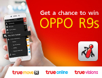 Win Oppo R9s from True iService