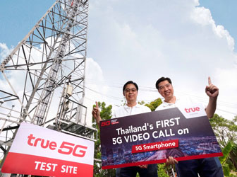 TMH Demonstrates 5G Video Call for the 1st Time in Thailand