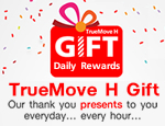 Prepaid Customers Get Chances to Win Daily Rewards