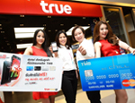 Special Privilege for TMB Credit Card Customers!