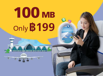 Special offer for the new in-flight data roaming package