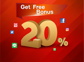 Top Up at Tesco Lotus Gives You Free BONUS