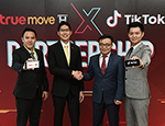 First for Thailand: TrueMove H Partners with TikTok