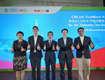 CMI joins TMH to launch new mobile communication service