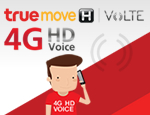 HD Voice Now Available on TrueMove H Network