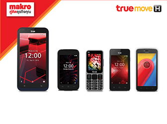 Special Price on True Smartphones for Prepaid Customers