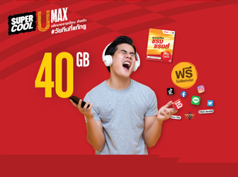 Introducing the new U Max postpaid package for true teens