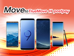 Explore What You Can Get When Moving to TrueMove H