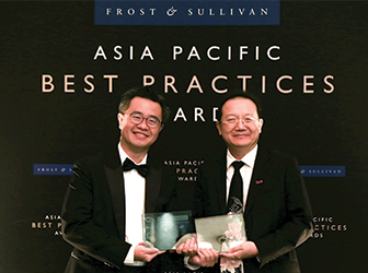 True won two prestigious awards from Frost & Sullivan